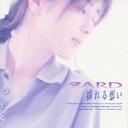 Yureru omoi / ZARD