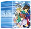Sonic Soldier Borgman BD SONIC POWER COLLECTION [Blu-ray]