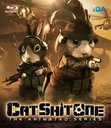 Cat Shit One -The Animated Series- (English Subtitles) [Blu-ray] [3D]