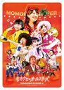 """""""Momokuro All Stars 2012"""" Live DVD / Momoiro Clover Z"""