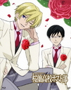 Ouran Koko Host Club (Ouran High School Host Club) Blu-ray Box