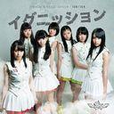 IGNITION / Yamaguchi Kassei Gakuen Idol Bu