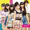 Hikari no Hate ni [CD+DVD]