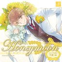 Honeymoon vol.6 Teppei Inami