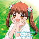 "1st SINGLE ""Sweet Sensation/Baby, My First Kiss"" / Rie Murakawa"