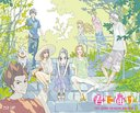 Kimi ni Todoke 1st & 2nd Season Blu-ray Box [Limited Edition] [Blu-ray]