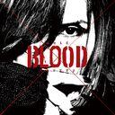 Acid BLOOD Cherry / Acid Black Cherry
