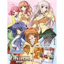 Chaos Trading Card Game Booster Pack Hatsukoi 1/1 & Kanon Box/Character Goods