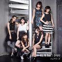 Kiss Me Babe / Hirari [CD]