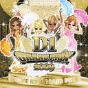 Chouzen Parapara!! Presents D-1 Grand Prix 2009 / V.A.