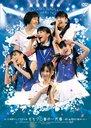 4.10. Nakano SunPlaza Taikai Momokuro Haru no Ichidaiji - Mabushisa no Naka ni Kimi ga Ita - LIVE DVD / Momoiro Clover Z