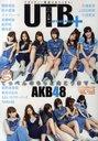 UTB+ (Up to Boy Plus) / Wani Books / AKB48