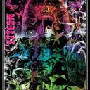 """Kuro Yume Self Cover Album """"Medley"""" / Kiyoharu"""
