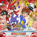 """Digimon Xros Wars (TV anime)"" Insert Song / Animation"