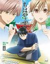 Chihayafuru 2 Blu-ray Box Part 1 of 2 [Blu-ray]/Animation