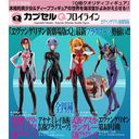 Capsule Q Fraulein Rebuild of Evangelion Heroine Anthology 3 [Q Plug Suit Ver.] Box/Figure/Doll