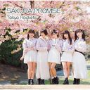 Sakura Promise (Type A) [CD]