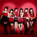 Soushi Souai☆destination [CD+DVD]