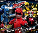Tokumei Sentai Go-Busters Theme [Limited Edition]