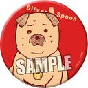 "Silver Spoon Tin Badge ""Fukubucho""/Apparel"