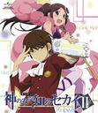 The World God Only Knows II (Kami Nomi zo Shiru Sekai II) ROUTE 6.0 [Regular Edition] [Blu-ray]