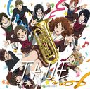 """Hibike! Euphonium (Anime)"" Intro Theme Song: DREAM SOLISTER / TRUE"