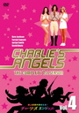 Charlie's Angels The Complete 1st Season Vol.4 [Priced-down Reissue]