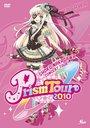 Shoko Nakagawa Prism Tour 2010 / Shoko Nakagawa