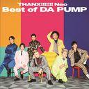 THANX!!!!!!! Neo Best of DA PUMP / DA PUMP