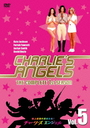 Charlie's Angels The Complete 1st Season Vol.5 [Priced-down Reissue]