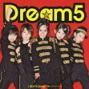 I Don't Obey - Bokura no Pride - / Dream5