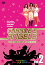 Charlie's Angels The Complete 1st Season Vol.2 [Priced-down Reissue]