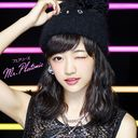 Mr.Platonic (Ltd.Edition / Shimomura Miki ver.) [CD]
