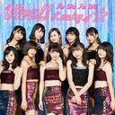 Viva!! Lucky 4 / Fuwafuwa