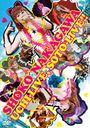 UCHI-LIVE, SOTO-LIVE!! / Shoko Nakagawa