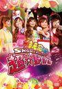 10 Gen Toppa! SHOKO NAKAGAWA LV UP LIVE Cho Yaonsai / Shoko Nakagawa