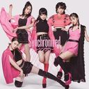 Synchronized ~Synchro~ [CD+DVD]