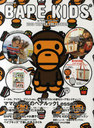 BAPE KIDS( R) by a bathing ape( R) 2010 WINTER COLLECTION / Takarajimasha