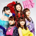 Hey Hey - Light Me Up [CD+DVD]