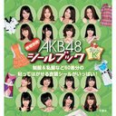 AKB48 Changing Sticker Book / AKB48