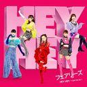 Hey Hey - Light Me Up [CD]