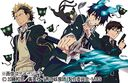 Blue Exorcist (Ao no Exorcist) / Animation