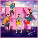 Hey Hey - Light Me Up (Cardboard Sleeve) [CD+DVD]