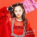 Hey Hey - Light Me Up (Momoka Version) [CD]