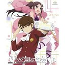 The World God Only Knows II (Kami Nomi zo Shiru Sekai II) ROUTE 6.0 [Limited Edition] [Blu-ray]