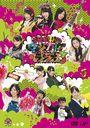 SKE48 no Magical Radio 3 / Variety (SKE48)