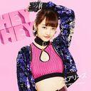 Hey Hey - Light Me Up (Miki Version) [CD]