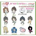 Girls und Panzer Petanko Trading Rubber Strap Vol.2 Box/Character Goods