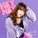 Hey Hey - Light Me Up (Rikako Version) [CD]