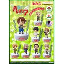 Supicot Hetalia The Beautiful World Box